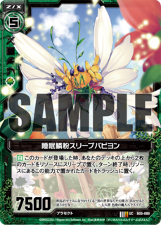 card_130628.png