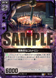 card_130719.png