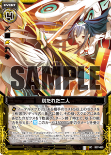 card_131216.png