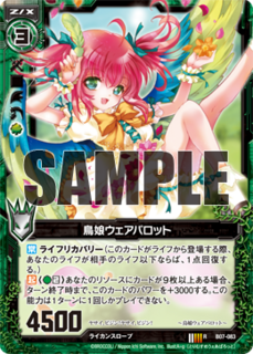 card_131218.png