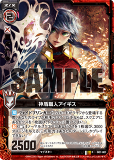 card_131219.png