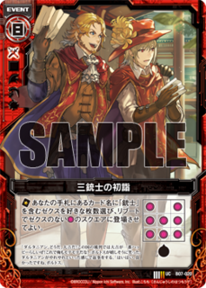 card_140101_1.png