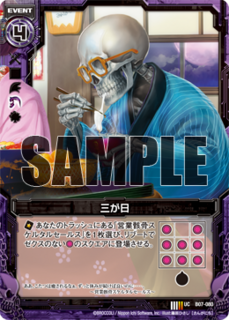 card_140101_4.png