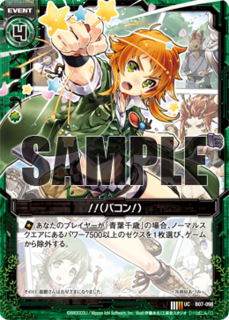 card_140101_5.png